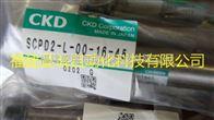 CKD,CKD电磁阀,CKD气缸,CKD气缸SCPD2-L-00-16-45