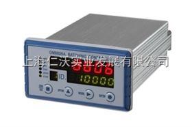 GM8806AGM8806A称重控制仪表 RS485通信变送器