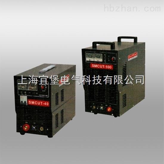 逆变等离子切割机价格-供求商机-上海宜堡电气科技