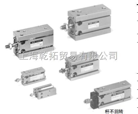 SMC自由安装型气缸系列,CDY1S20H-500B-J79