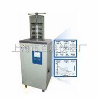 LGJ-18B专业冷冻干燥机LGJ-18B-标准型厂家,专注于冷冻干燥机LGJ-18B研发生产