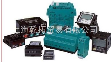 倍加福传感器特性,KCD2-STC-1