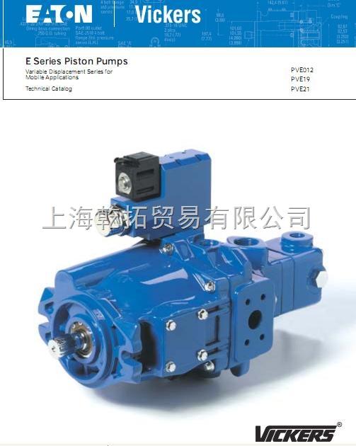VICKERS齿轮泵工作原理,DG4V32NMUH760