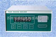 蘇州PT650F稱重控制儀表