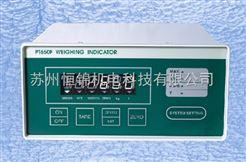 苏州PT650F称重控制仪表