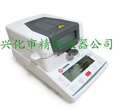 JT-K10水分测定仪 聚苯乙烯水分测定仪 树脂水份测定仪