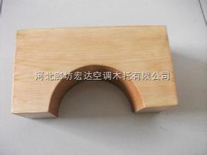 空调垫木、管道垫木如何包装