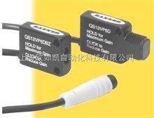 QS12VP6WQ QS12VP6DBZQ供应Banner 邦纳小型光电开关QS12VP6DBZ