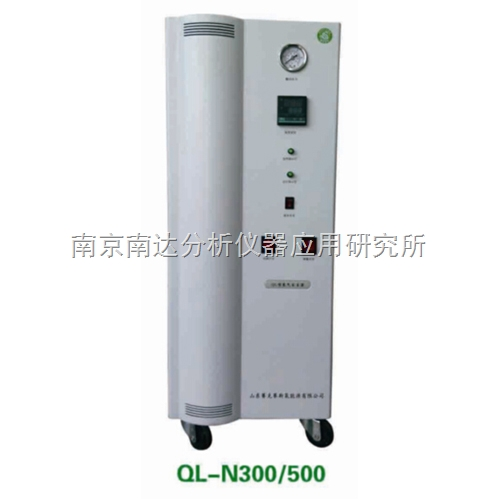 QL-N300氮气发生器