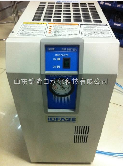 IDFA6E-23低价促销