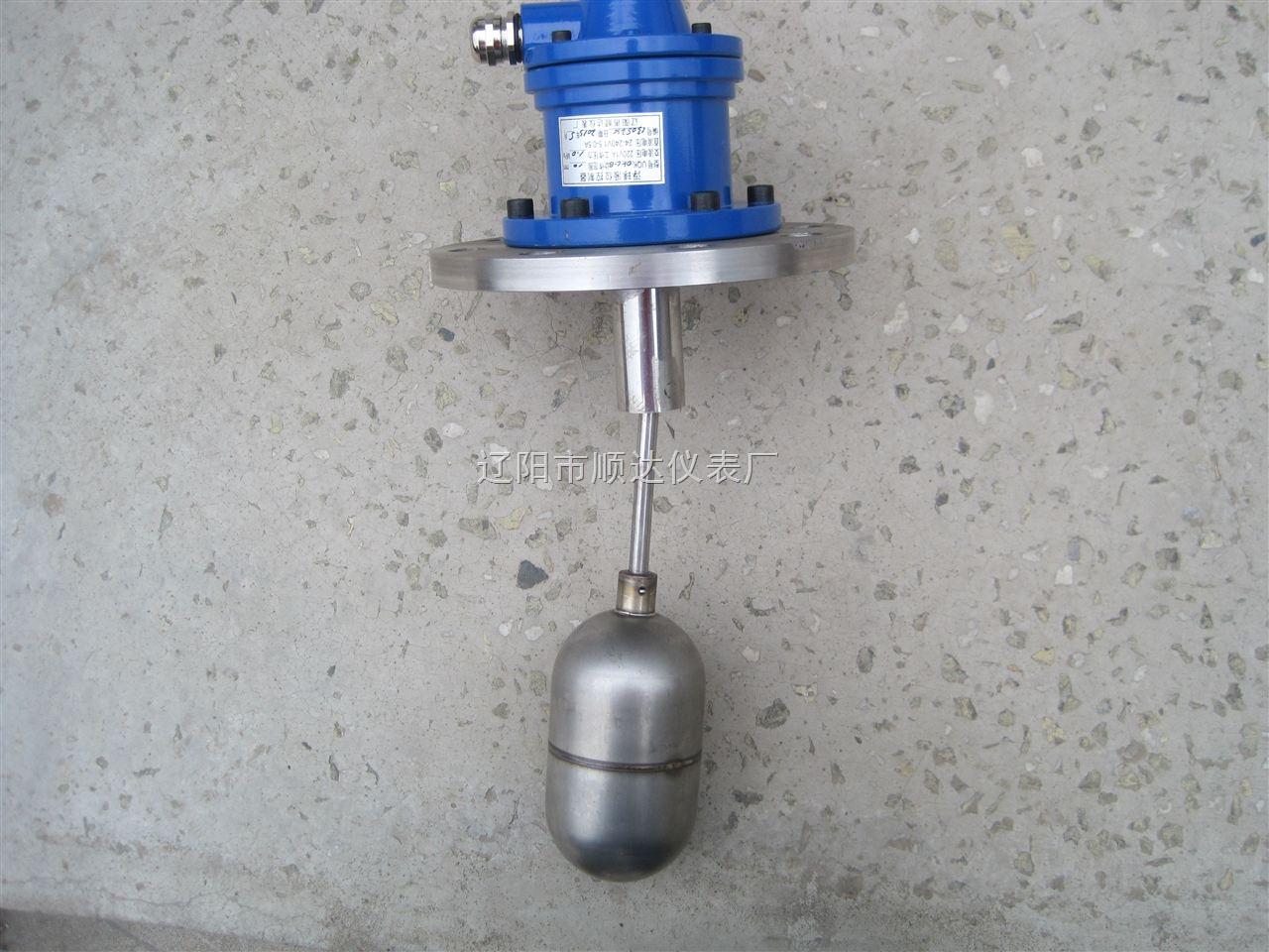 防爆船用浮球液位控制器