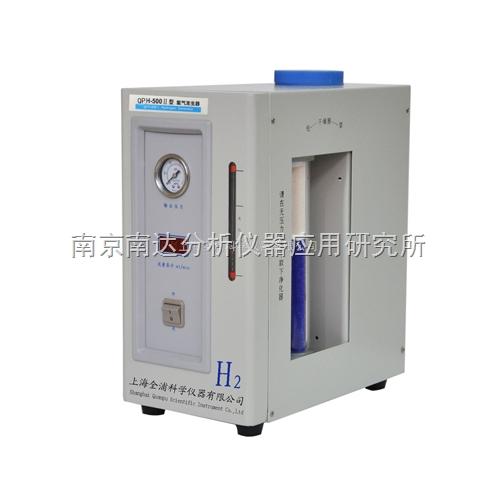QPH-500 II 型氢气发生器