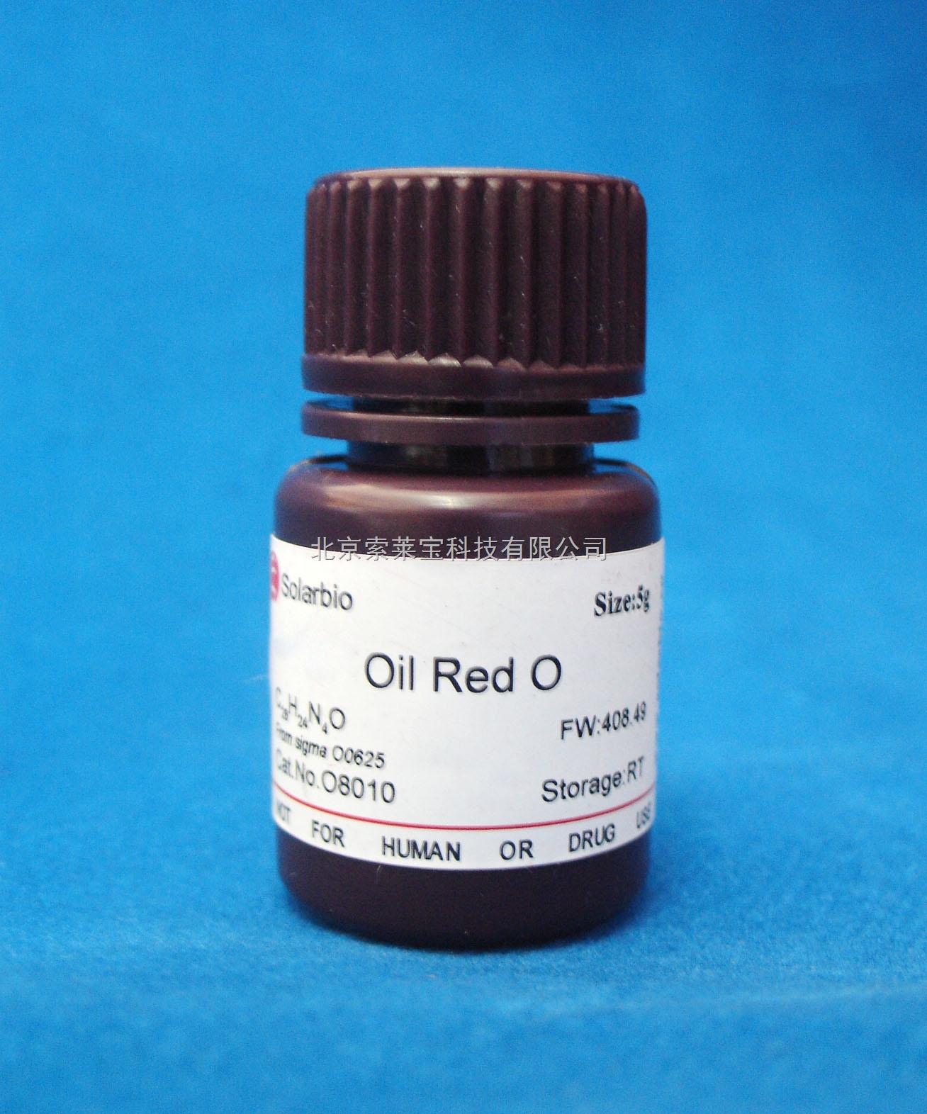 番红o染色 步骤