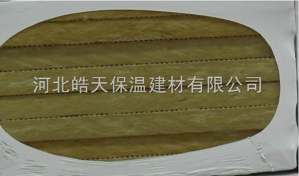 防火岩棉板厂家销售