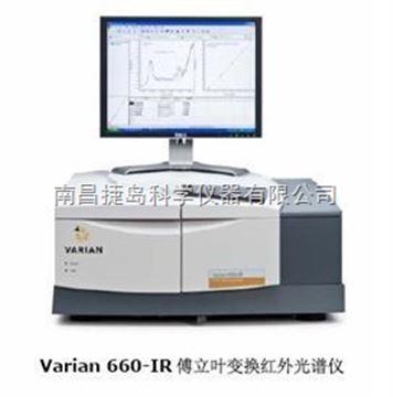 Varian660傅立葉變換紅外光譜儀
