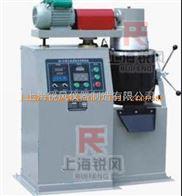 RF-20型自动沥青混合料搅拌机