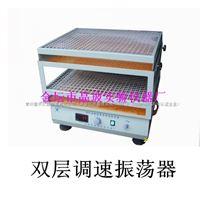 BC-S双排双层磁力搅拌器
