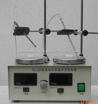 二连磁力加热搅拌器(数显)