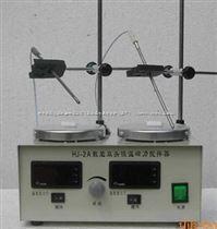 CJJ-931/HJ-2二连磁力加热搅拌器(数显)