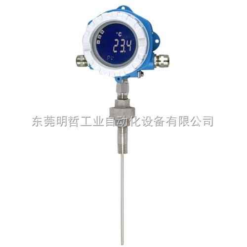 德国E+H防爆型温度传感器