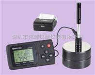 EPX300裏氏硬度計