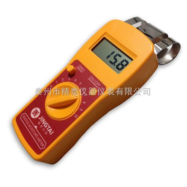 精泰仪器生产回潮率测定仪