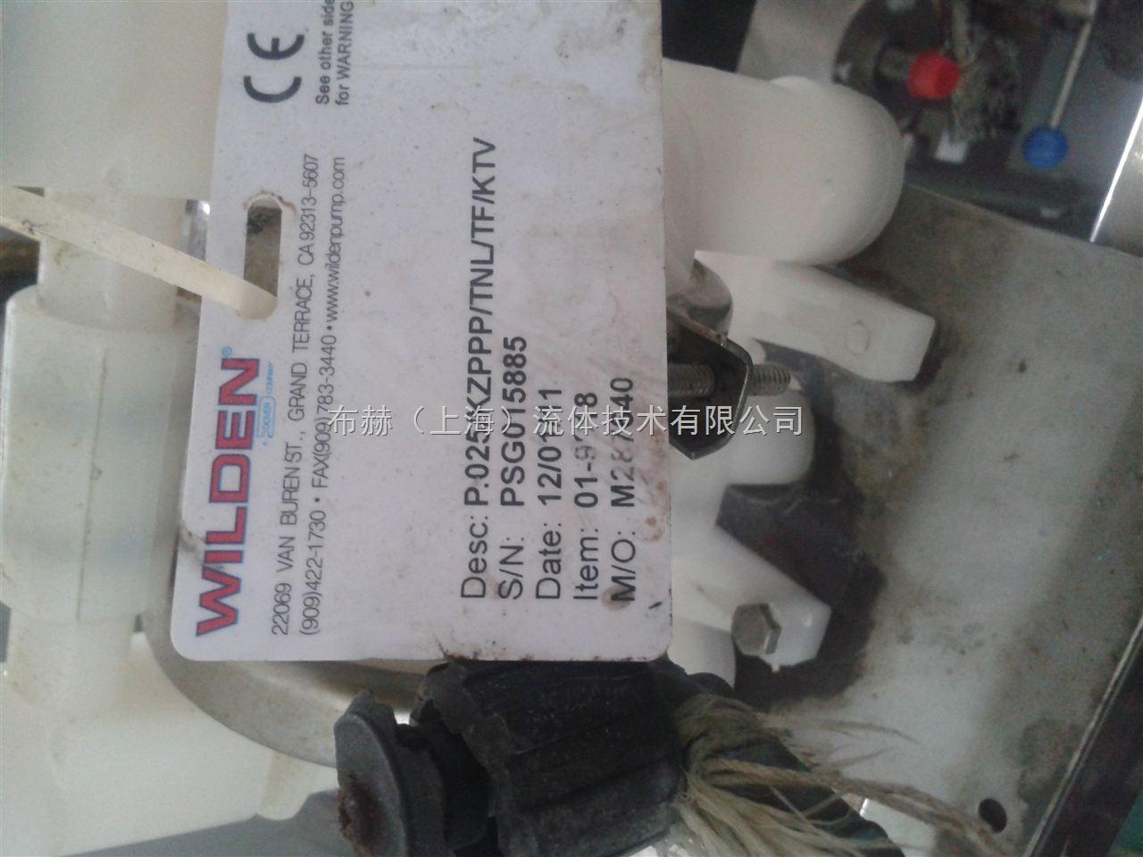 pvh131r13af30a250000002001ae010a柱塞泵-电磁阀