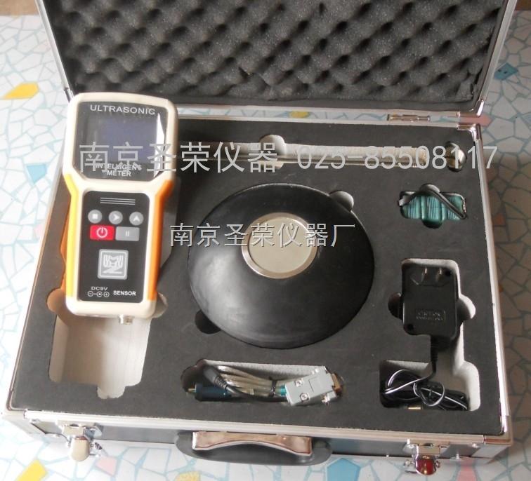 便携式存储型超声波测深仪•●、河道路桥竣工水深测量