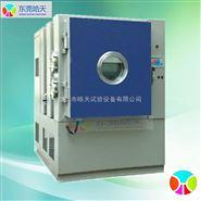 高低温低气压试验箱供应