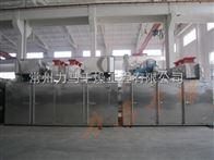 低溫污泥干化設備KJG-140