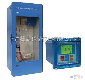 PHG-768型工業pH計,PHG-768型工業酸度計,上海雷磁PHG-768型工業pH