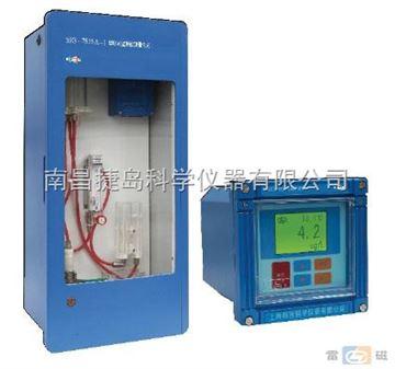 聯氨監測儀,SJG-783型聯氨監測儀,上海雷磁SJG-783型聯氨監測儀