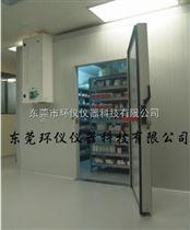 药品稳定性试验室
