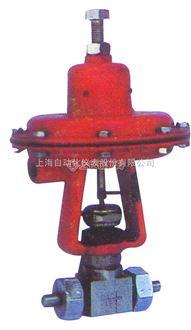 ZMAP-100气动薄膜小流量调节阀