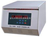 TD5A-WS台式低速大容量离心机价格