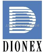 美国戴安离子色谱Dionex耗材配件|离子色谱耗材|赛默飞戴安|上海希言