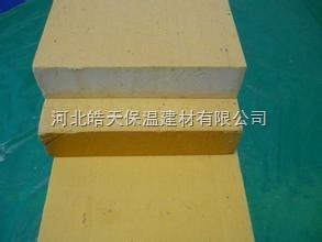 改性酚醛泡沫板/改性酚醛泡沫板供应