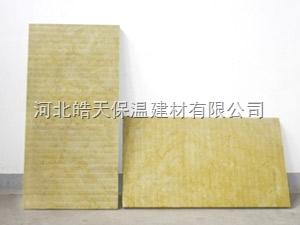 钢结构岩棉保温板 屋面防火岩棉板加工生产厂家