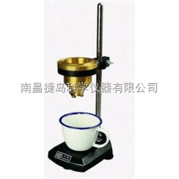 XND-1 涂-4粘度計,XND-1 涂-4粘度計,上海昌吉XND-1 涂-4粘度計