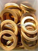 厂家专业生产黄铜垫片