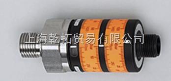 原装德国IFM压力变送器,PN5002