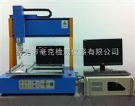 LCD多点压力试验机