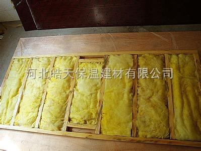 离心玻璃棉价格2.3元/㎡