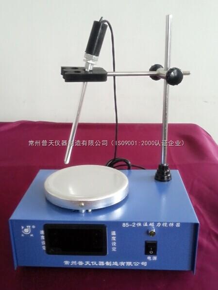 79HW-1 78HW-1控温磁力搅拌器