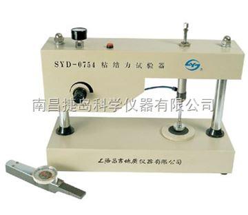 粘結力試驗器,SYD-0754 粘結力試驗器,上海昌吉SYD-0754 粘結力試驗器