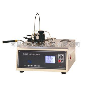 SYD-261 閉口閃點試驗器,上海昌吉SYD-261 閉口閃點試驗器