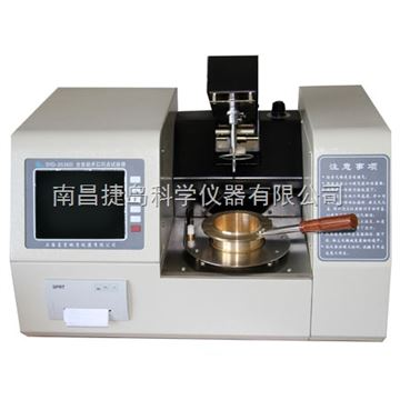 SYD-3536D 全自动开口闪点试验器,上海昌吉SYD-3536D 全自动开口闪点试验器