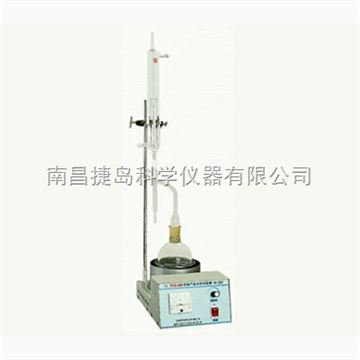 SYD-260B 石油產品水分試驗器,上海昌吉SYD-260B 石油產品水分試驗器(電熱套式)