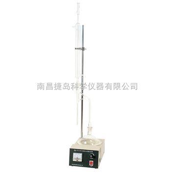 SYD-8929 原油水含量试验器,上海昌吉SYD-8929 原油水含量试验器