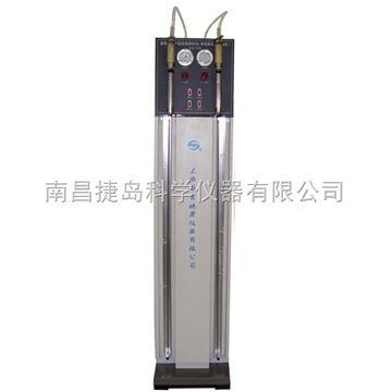 SYD-11132 液体石油产品烃类测定器,上海昌吉SYD-11132 液体石油产品烃类测定器